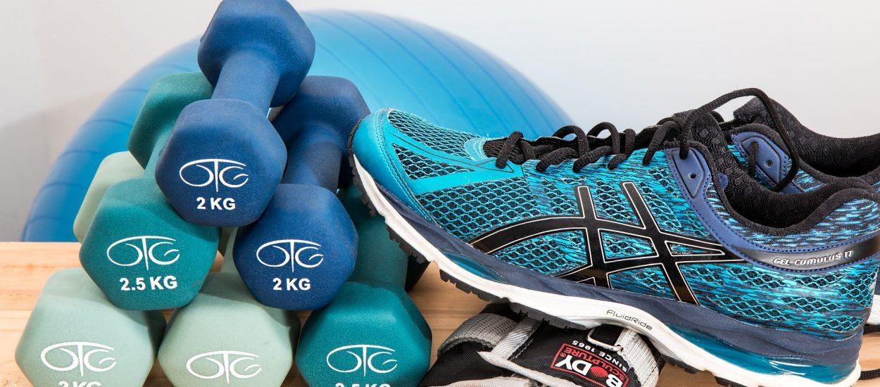Kluby fitness i siłownie z dofinansowaniem od rządu